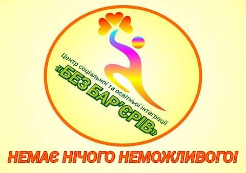 ЛОГОТИП МАЙЯ (1)