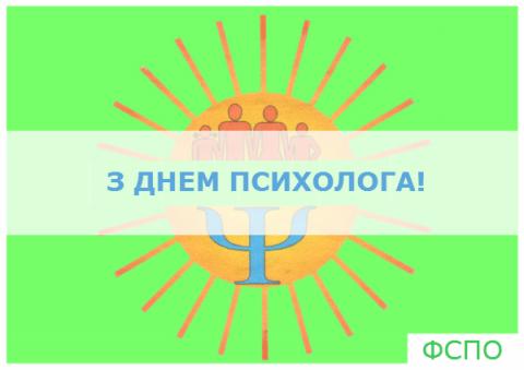 Happy_Psychologist