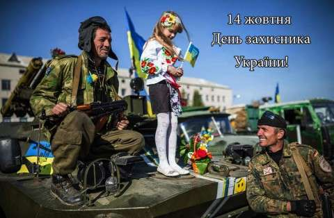 01-naykraschiy-koncert-do-dnya-zahistnika-ukrainy-goteli-kieva