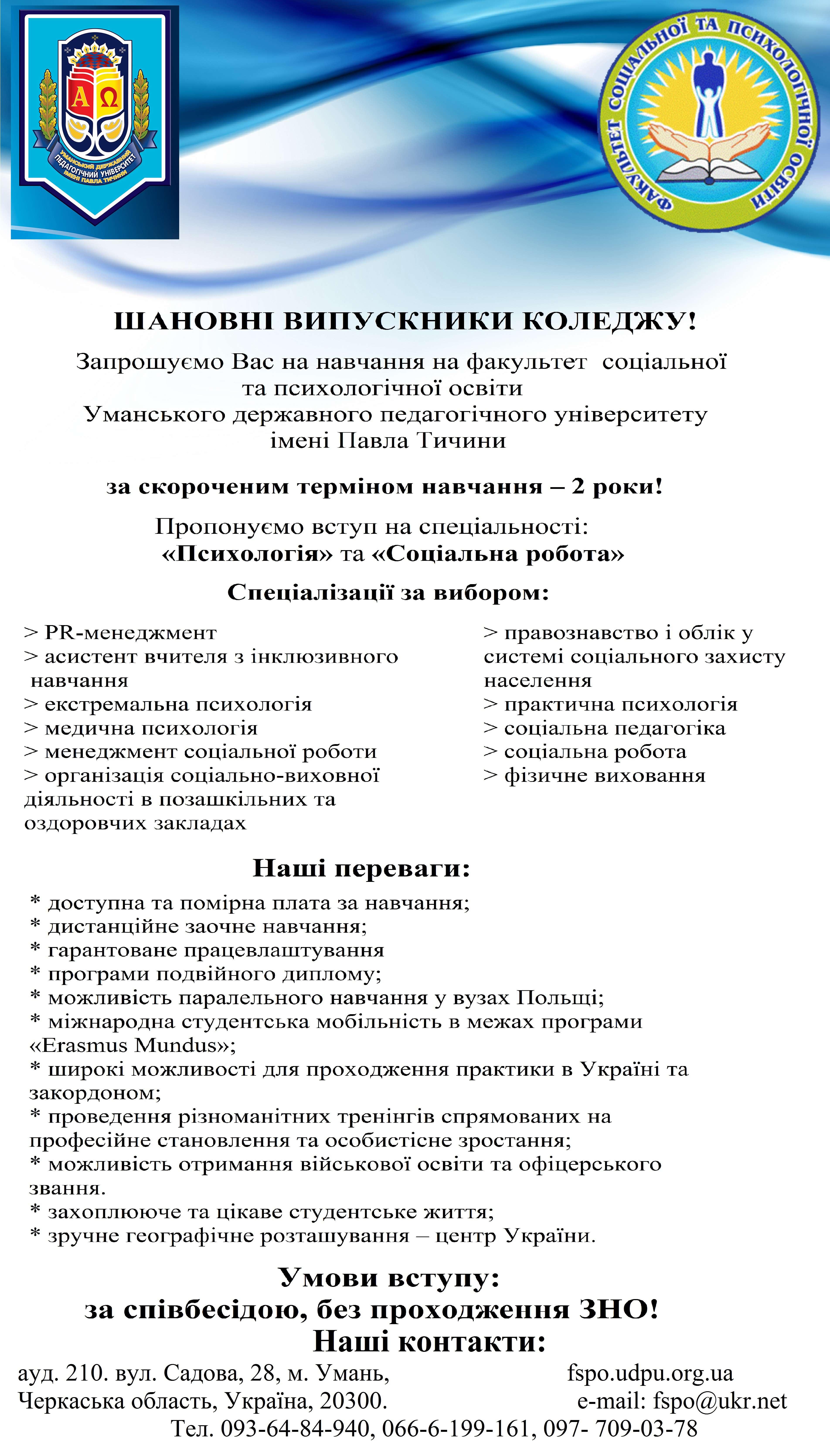 (о_о)